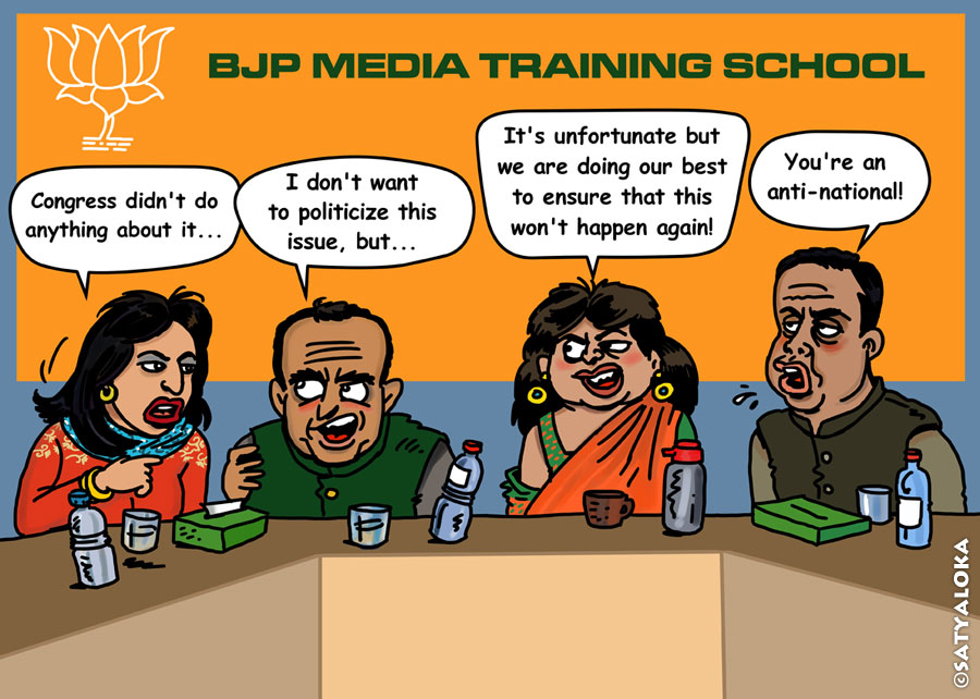 BJP Media Training School